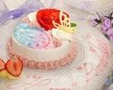 【魔法の時計】スペシャルホールケーキ