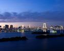 【Rainbow View Courseディナー】 事前決済神戸牛コース