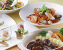 【選べるディナー】 Aプラン・生パスタやロース肉のグリルなど自分だけの特別コース