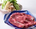 [Kobe Tamura] [Dinner] Limited to May 10- June 30 Kobe beef dinner