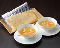 【TAKE OUT】上海蟹とフカヒレのとろみ煮≪冷凍≫