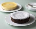 【TSH Dishes】テイクアウト ニューヨークチーズケーキ 1,980円