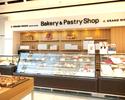 【お受取方法:ご来店】Bakery & Pastry Shopにてお渡し
