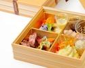 【タクシーデリバリー】HIRAMATSU BOX Jacinthe