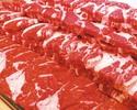 オーストラリア産牛BBQロース 100g