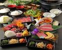 Kuroge Wagyu Beef lunch course