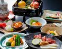 日本料理 会席料理「八景」12000円ランチ<~4/30>