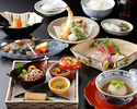 日本料理 会席料理「おおみ」7500円ランチ<5/1~>