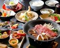 日本料理 会席料理「恩湖知新」9500円ディナー<~4/30>