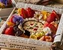 【テイクアウトHAKONIWAケーキ】アリスとイースターバニーをイメージしたフォトジェニックケーキ