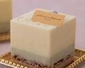 Edmont's ピースケーキセレクション 「カライブ」