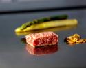 贅沢肉三昧 初夏のディナーコース