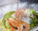 魚介サラダ冷麺