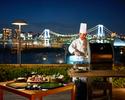 【テラス限定ディナー】 Terrace Grill Plan ミートグリルプレート