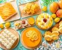 【6月】 シーフード&レモン&マンゴースイーツフェア ランチビュッフェ 大人料金20% / シニア30%OFF 【来店時間の2時間前まで対応可】
