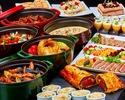 International Dinner Buffet Child (3 to 5years)