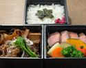 霜降りステーキ(モモ)&すき焼き弁当