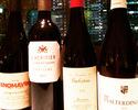 4/25-5/31【常温配送】 《 おうちでアルカナ 》 宝探しワイン 店内リストを大公開!