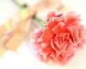 【LUNCH】母の日お祝いプラン