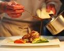 期間限定特別ディナーセット メインディッシュを魚料理・肉料理から選べるディナーセット¥2,800円