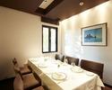 Private room 【il Comodo.../Lunch 6 items】