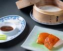 Advanced Purchase [Karin] Takeout Peking duck with crepe (2pcs) 2,300 yen