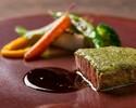 (ディナーB)千葉県産かずさ和牛フィレ肉のロースト
