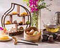 [WEB reservation limited souvenir privilege] Sairyu teahouse-Hong Kong afternoon tea set- [Weekday tea time limited]