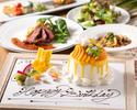 【トロピカル額縁ホールケーキで祝う】「牛ハラミのグリル×真鯛のポワレ、牛肉ラグーとポルチーニ茸パスタ」など 7品5皿
