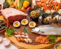 [Weekdays] Order Buffet-Gourmet Palette Summer Hokkaido Fair- (Dinner) Adults