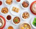 凱悅軒週末早鳥點心套餐八折優惠 (星期六、日及公眾假期 10:00-12:00)