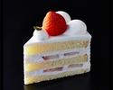 【テイクアウト専用】苺のショートケーキ