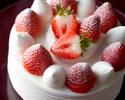 【テイクアウト専用】苺のショートケーキ(12cm)