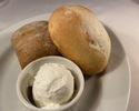 【テイクアウト】ライ麦とプレーンパン 燻製ホイップバター付き