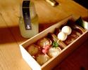 [Take out] Konjac Sushi S Assortment