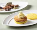 【テイクアウト用】French Rice Burger 自家製サルシッチャのラグー グリーンカレー風味 販売