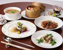 【秦淮春涼麺】+1ドリンク