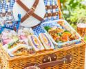 《緊急事態宣言中期間限定‼最安値》 ピクニック ランチボックス