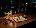 Dinner/GINZA CASITA PLAN【5月~】