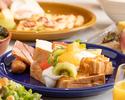 【おかわり自由】 シトラス・キウイトーストなど 4種から選べるブレックファストプレート