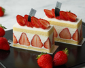 【NEW】Premium strawberry shortcake+with a choice of a cafe(Sat, Sun,National Holidays/11:30)