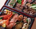 【タクシーデリバリー】特選肉と豪華海鮮のオードブル2段セット(4~5名様)