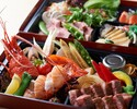 【タクシーデリバリー】肉と海鮮の豪華ミックス2段オードブル(2~3名様)