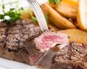 ☆期間限定☆肉フェスタディナーコース