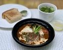 国産牛スジのハンバーグ 東京産旬の野菜とビーフシチュー