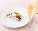 【乾杯ドリンク&特製ケーキ付き】アニバーサリープラン土日祝ランチブッフェ 4,500円