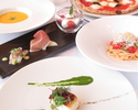 【Pranzo】季節食材の選べるメイン