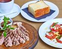 【Lunch Time】ランチコース★前菜とメインをお選び頂けるおススメコース!