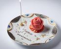 🌹Dinner + Anniversary Rose