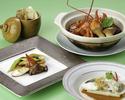 旬の味覚を楽しむ「夏の会食コース 水晶」全7品